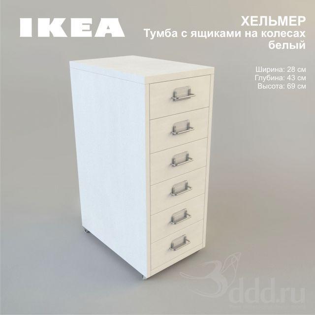 50 best Furniture Сommode \ Nightstand images on Pinterest - k chen unterschrank ikea