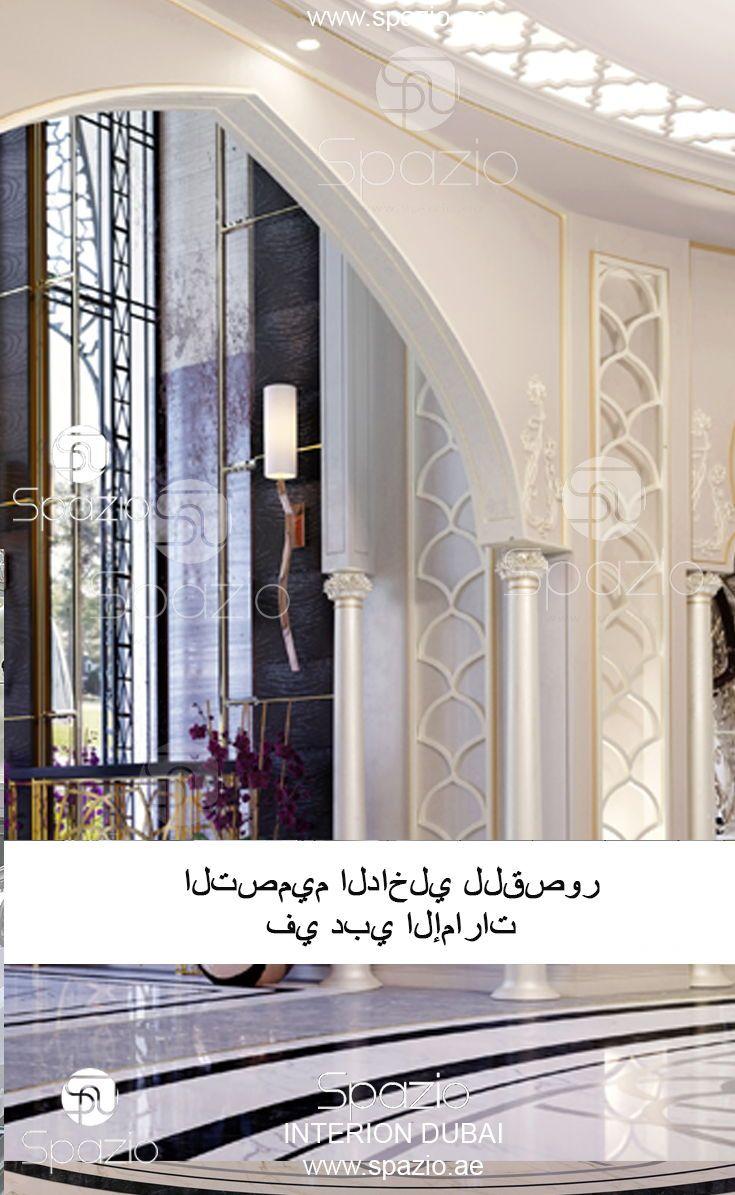 Villa Interior Design In Dubai Interior Design Dubai Luxury House Interior Design Moroccan Style Interior