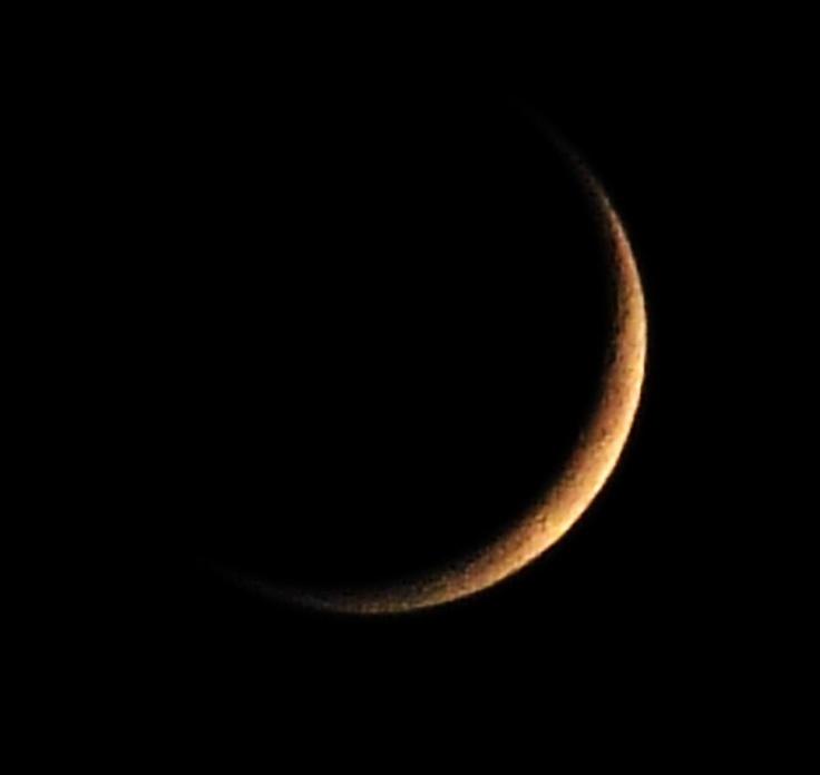 M S De 25 Ideas Incre Bles Sobre Luna En Cuarto Creciente