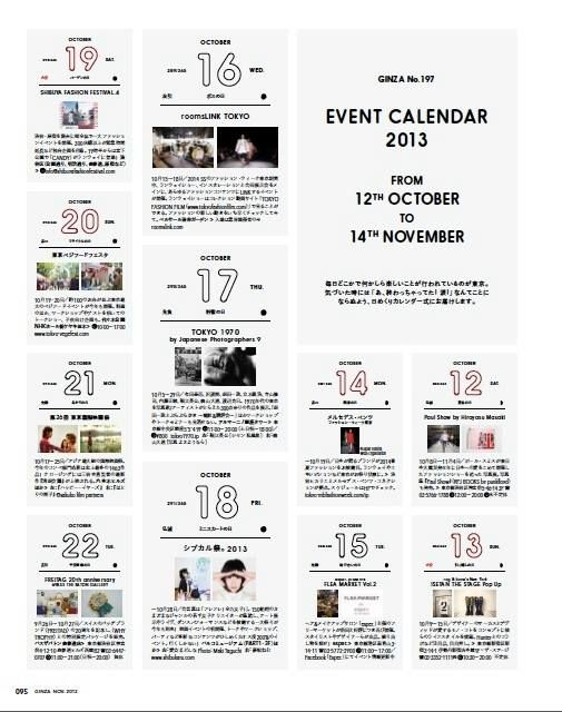 25 Best Events Calendar Design Ideas Images On Pinterest