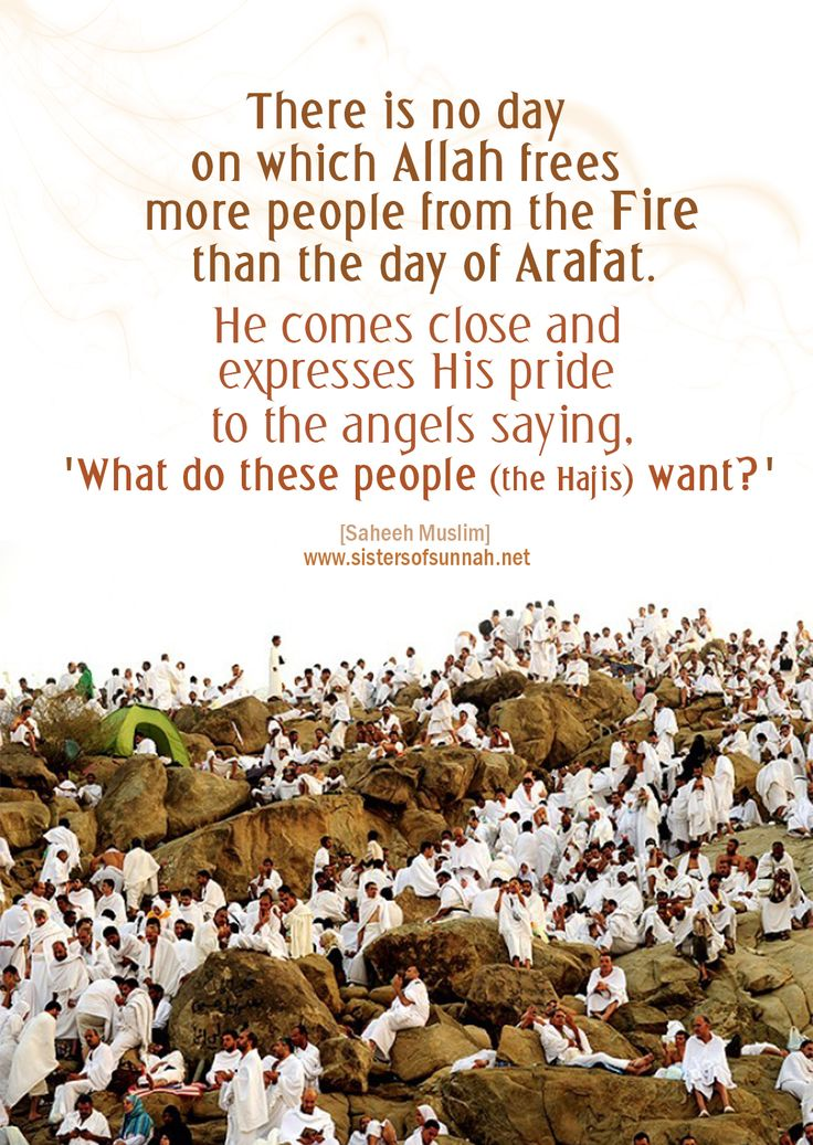 On the day of Arafat