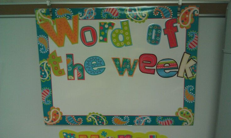 Turquoise Classroom Decor : Word of the week with ctp s dots on turquoise reading