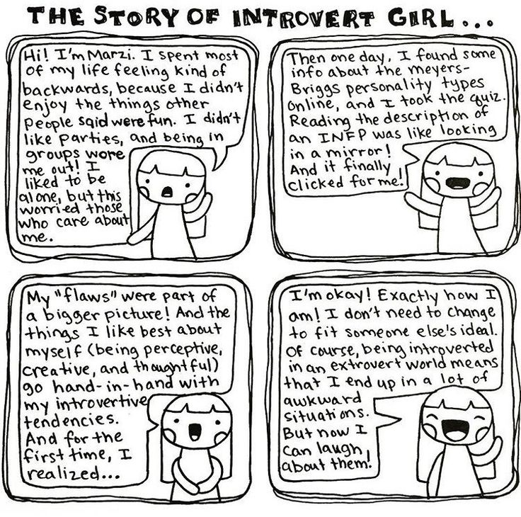Story of Introvert Girl