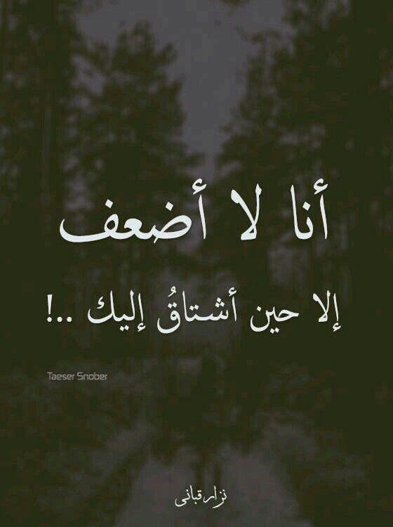 Phrase D Amour En Arabe : phrase, amour, arabe, Citation, Damour, Ecrit, Arabe, Citations, D'amour