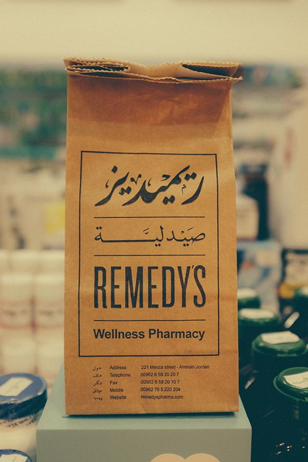 Remedy's Pharmacy by Mothanna Hussein, via Behance