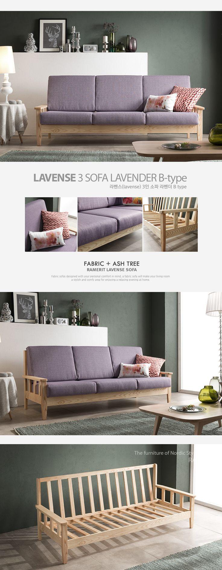 [Ramerit] Fabric & Ash Tree Sofa : LAVENSE 3 SOFA LAVENDER B-type