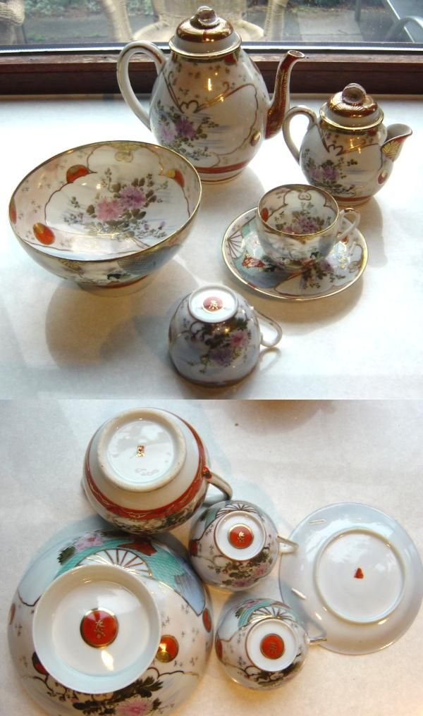 Antique Nippon Porcelain Hand Painted Hot Chocolate Set Stamps
