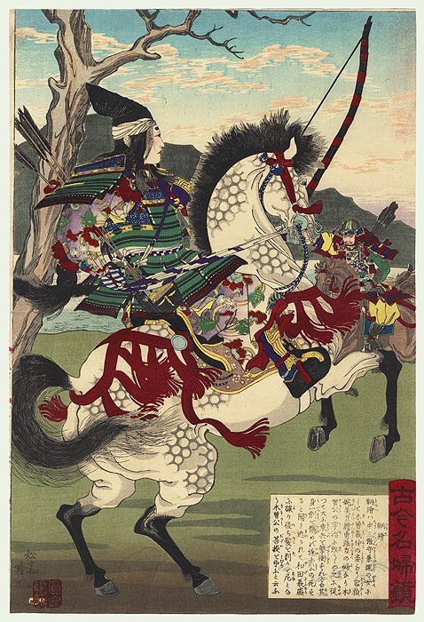 Lady Tomoe Gozen -  the most famous of samurai women