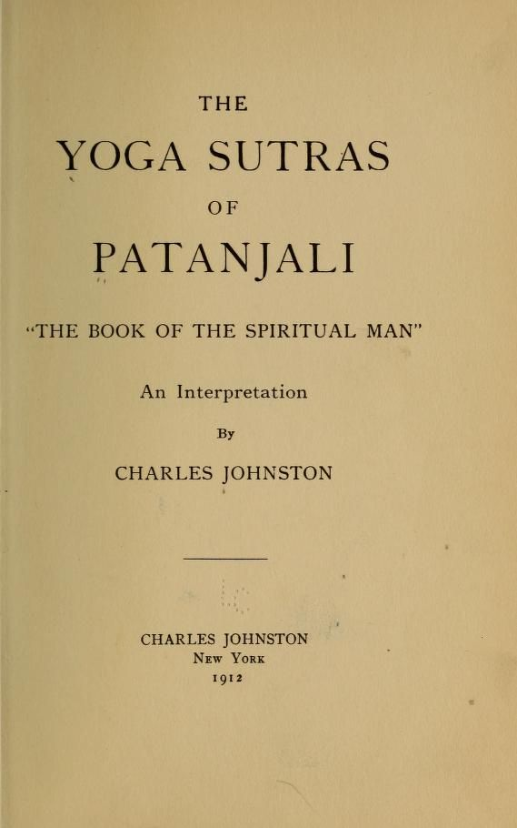 """The Yoga sutras of Patanjali, """"The book of the ..."""
