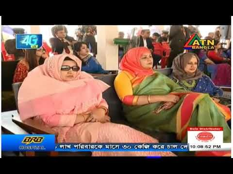 ATN BANGLA News today 22 Fabruary 2018 Bangladesh Latest News Today News...