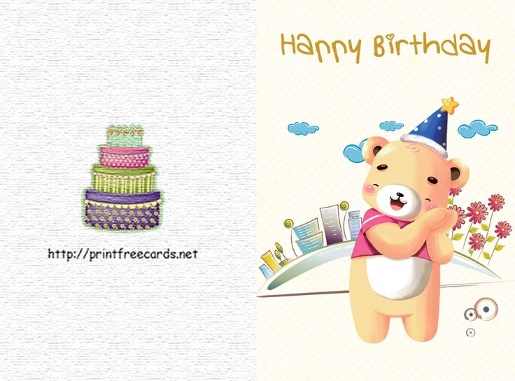 The 25+ best Free birthday greetings ideas on Pinterest Free - free congratulation cards