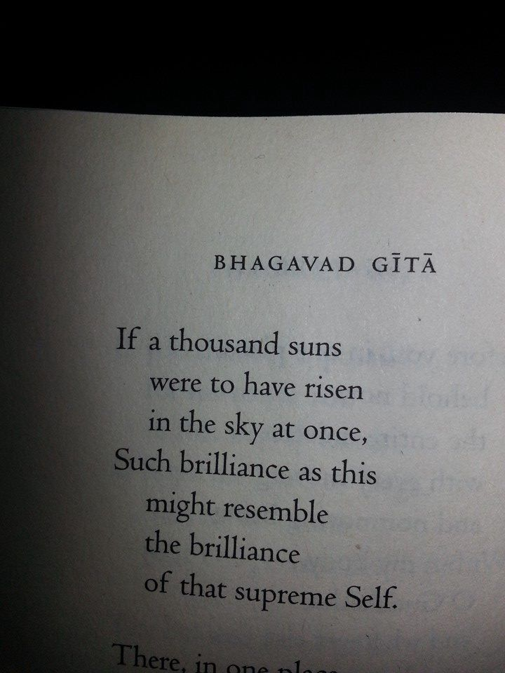 Bhagavad Gita - self with a capital S