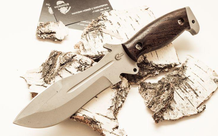 Нож для выживания «Кобра», из нержавеющей стали 65х13 - купить в интернет магазине