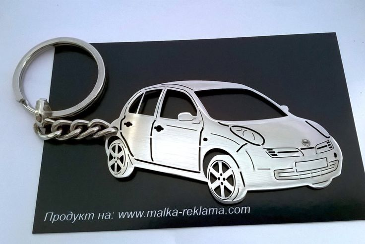 Nissan Micra, Personalized Key Chain, Nissan Micra keychain, Nissan Micra k12…
