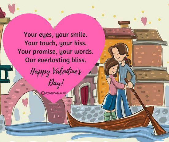 Happy Valentine's Day! Sweet Images