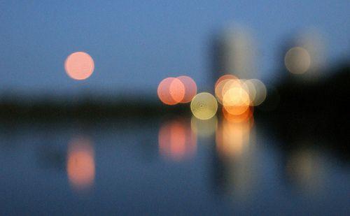 Pond view bokeh. Swansea, Toronto.