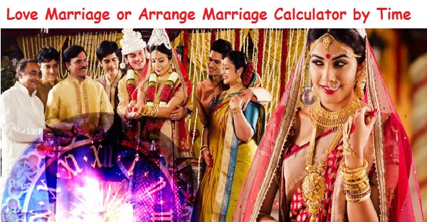 love or arranged marriage calculator