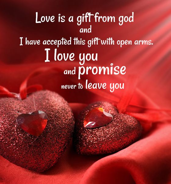 25 best Valentine quotes for her – Valentine Cards for Her