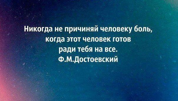 Никогда не причиняй боль.