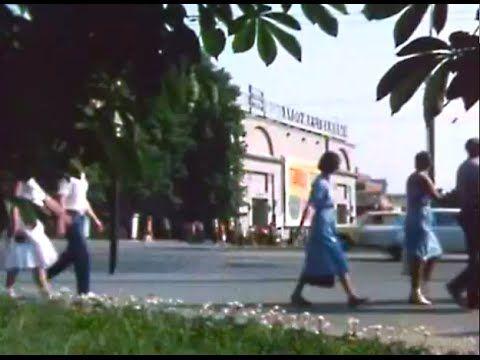 """Москва, Арбатская площадь, кинотеатр Художественный """"Кино нашего детства..."""