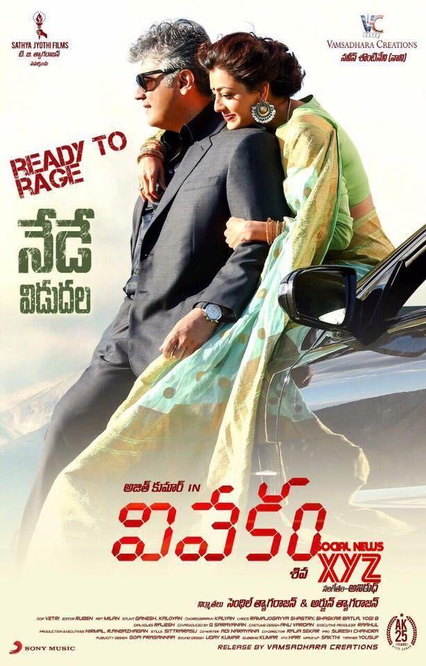 Ajith Kajal Aggarwal And Vivek Oberoi's Vivekam Release Date Posters - Social News XYZ