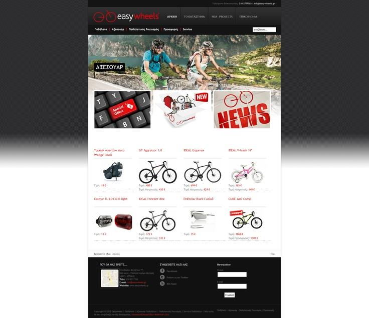 www.easywheels.gr
