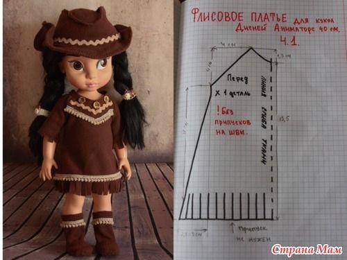 Наряды для кукол Дисней Аниматорс в ковбойском стиле. - Гардероб для куклы - Страна Мам