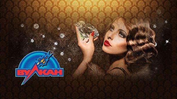 В казино Вулкан стартовал турнир «Дамский Каприз» - 2 ...