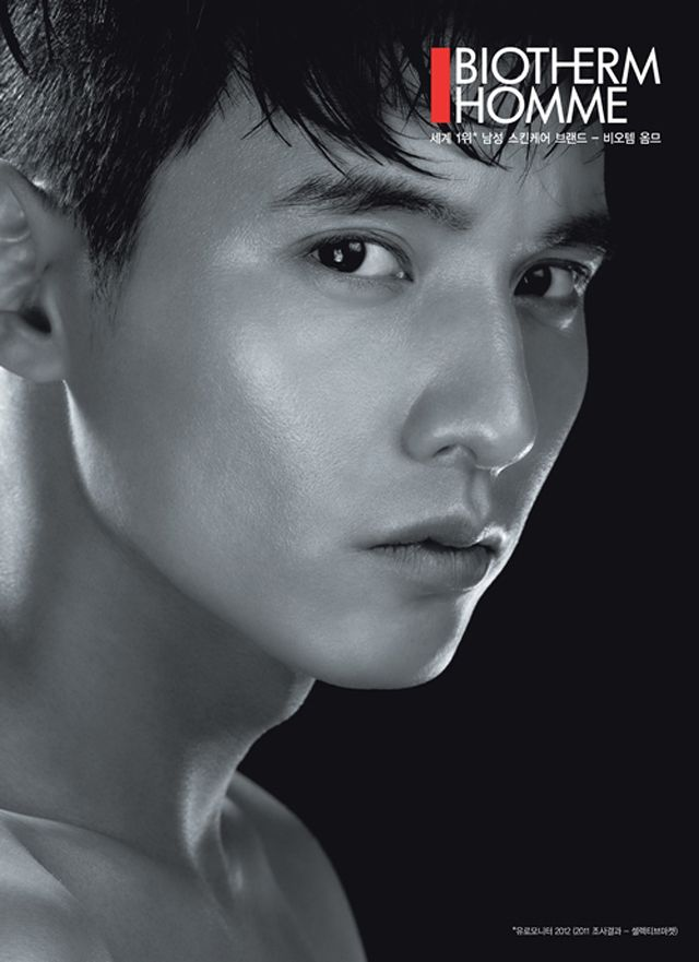 Won Bin for Biotherm Homme 원빈