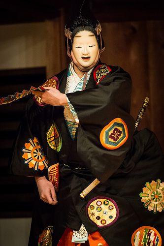 El nō o noh es una de las manifestaciones más destacadas del drama musical japonés.