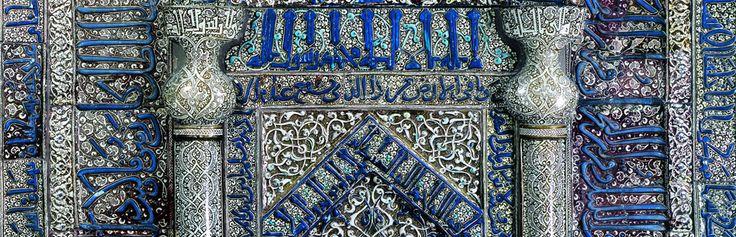 Gebetsnische (Mihrab) aus der Meydan-Moschee, Kaschan / Iran, 1226