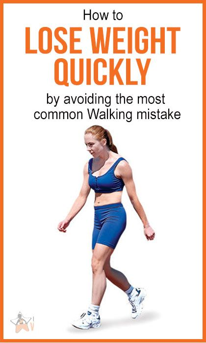 How to lose weight quickly by avoiding the most common Walking mistake : #weight_loss