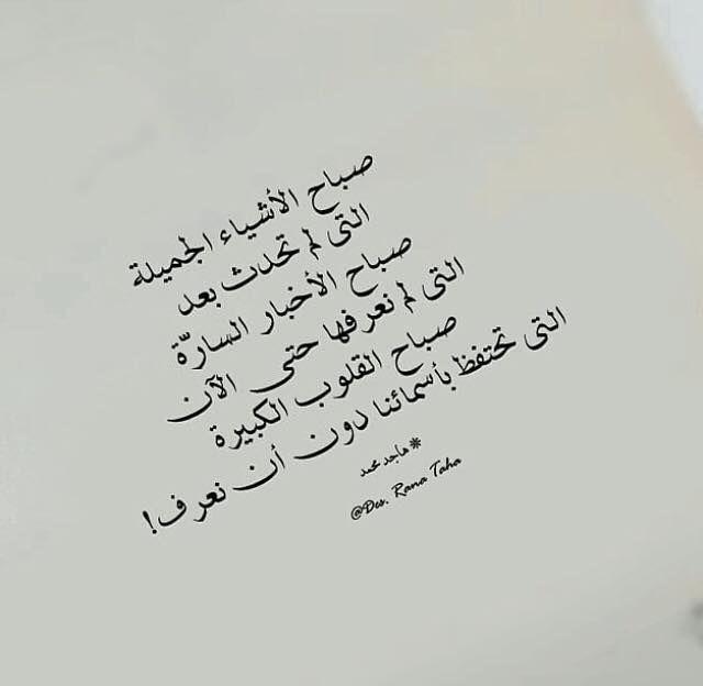 Arabian Art الفن العربي On Instagram Follow Arabianart Font تويتر نصوص تصويري تصوير لغة عربية أدبيات اقتباس Arabian Art Instagram Art