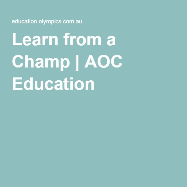 Learn from a Champ | AOC Education