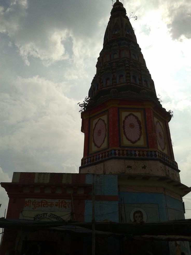 Pundalik Temple at Pandharpur - Impressed by Pundalik's devotion to his parents,Lord Vishnu comes to bless him, but despite knowing that God's come to meet him, he throws a brick outside & asks God to stand on the brick & wait since he was serving food to his parents. When he comes out, he begs for pardon but far from being displeased, God is taken over by his love for his parents & grants a boon. He requests God to stay back on Earth & bless all His true devotees. God agrees to take the…