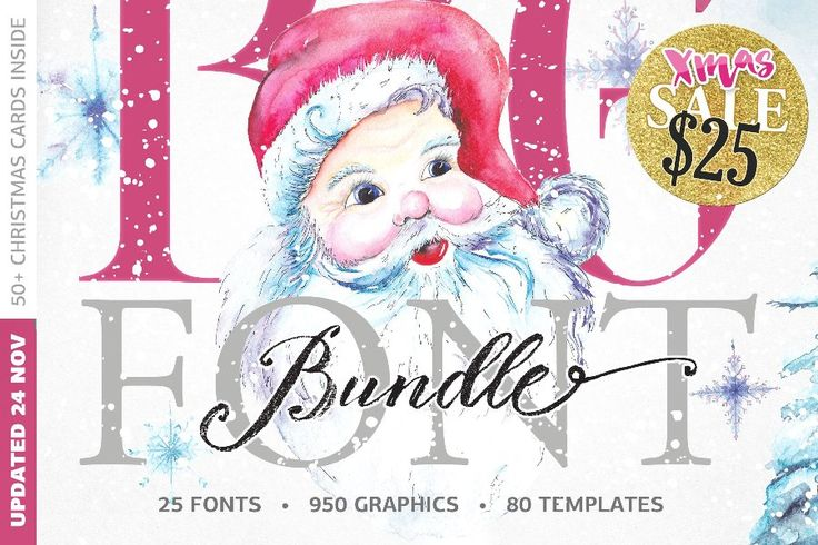 1-christmas-bundle