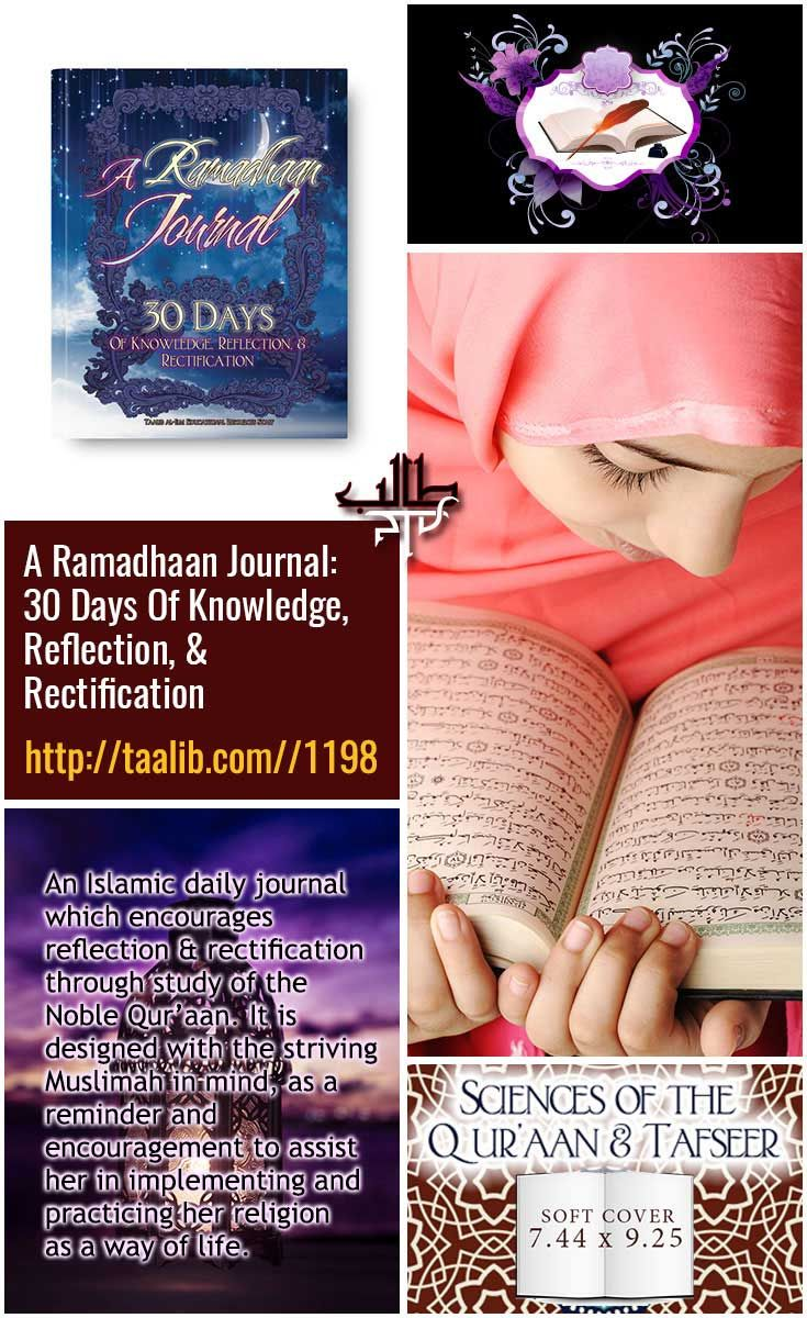 """A Ramadhaan Journal:  30 Days Of Knowledge, Reflection, & Rectification  Compiled and translated by: Taalib al-Ilm Educational Resources Staff ** On sale before Ramadhaan 20% off, now only $10"