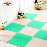 Meitoku baby EVA Foam Play Puzzle Mat/ 18 or 24/lot Interlocking Exercise Tiles Floor Mat for Kid,Each 30cmX30cm,1cmThick-Baby Toys-Enso Store-Green and Beige-18Tiles 30x30cm-Enso Store