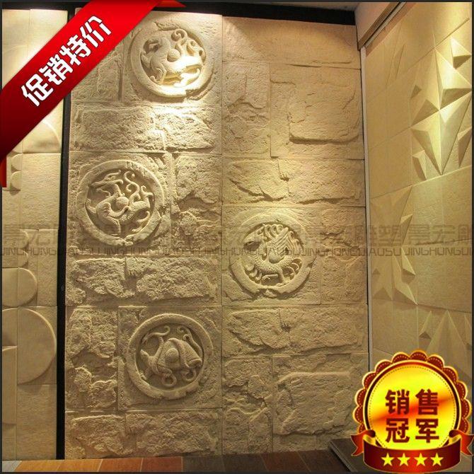 Китайские комнаты крыльцо диван Ша рок, песчаника рельеф ТВ фоне стены настенной…