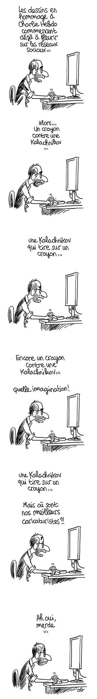 Obion blog #jesuischarlie #charliehebdo