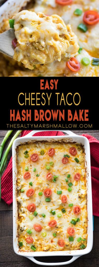 Cheesy Taco Hashbrown Casserole: An easy casserole recipe for a quick dinner!  Filled with hamburger, hashbrowns, and cheesy taco flavor!