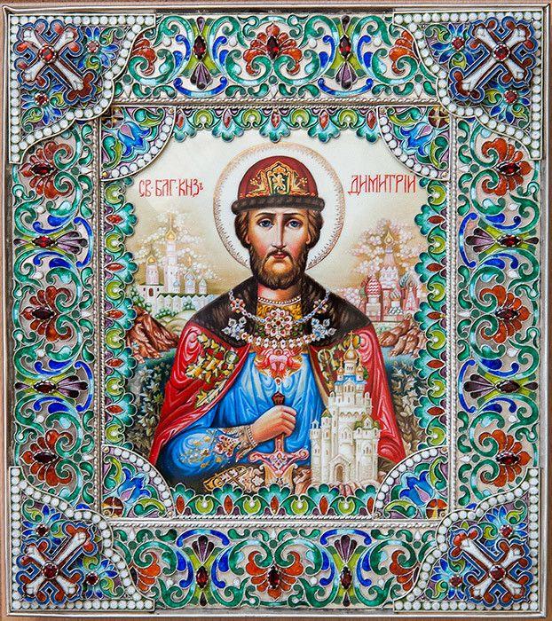 Своими руками, открытки с днем ангела дмитрия по церковному календарю 2019 год