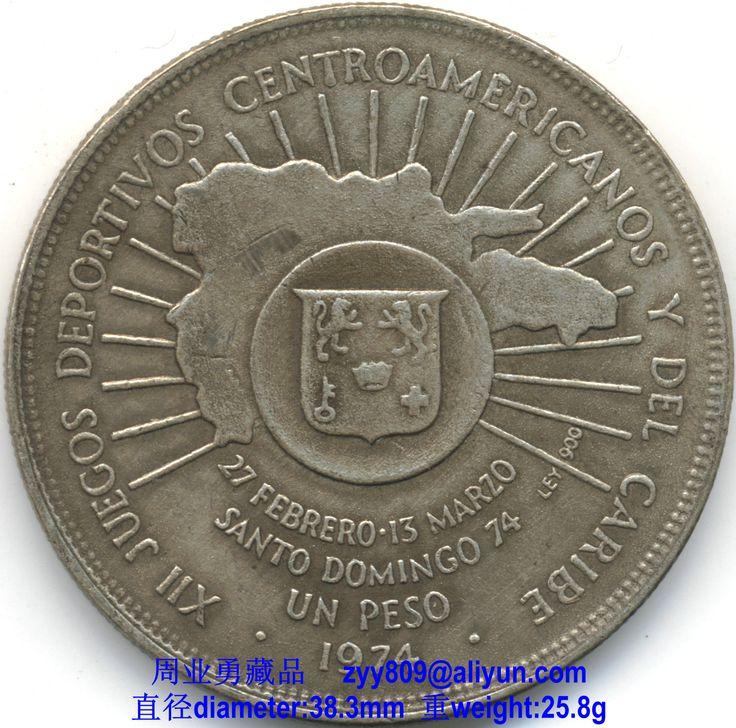 1974 Dominican Silver Coin UN PESO - reverse Inscription or Legends: Obverse: LIBERTE EGALITE FRATERNITE, Reverse: XII JUEGOS DEPORTIVOS CENTROAMERICANOS Y DEL CARIBE, 27 FEBRERO·13 MARZO, SANTO DOMINGO 74, LEY 900