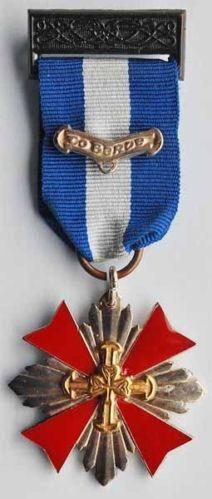 Irish Boy Scout Service Silver Medal Knight Errant Clan Ireland CBSI