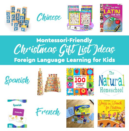 Christmas Present Listing Concepts ~ Overseas Language Studying for Children
