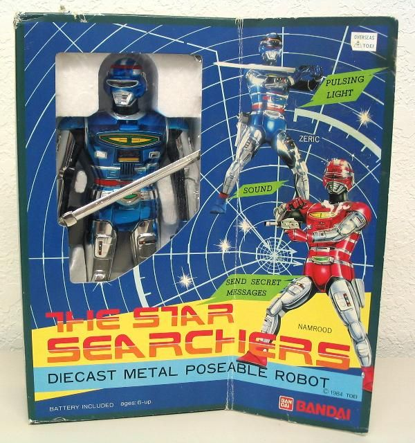 Star Searchers Zeric Robot