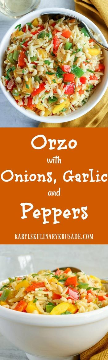 Orzo with Onions, Garlic and Peppers is a colorful…Edit description