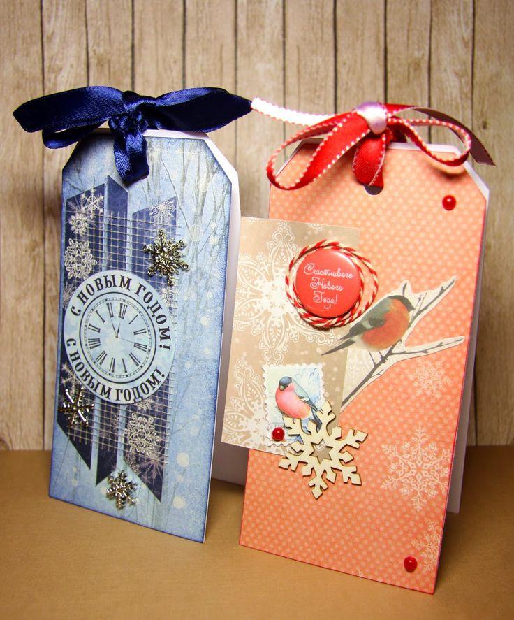 Creative Hamster: Новогодние открытки-теги. New Year Tag Cards