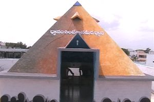 Pyramid Meditation Center year of construction : 2011 size : 12ft x 12ft (roof top) | capacity : 25 persons cost incurred :  1 lakh | type of structure : RCC timing : 24x7, open for public use technical support : Pyramid Johny  contact : Rama Krishna, mobile : +91 94909 58738 address : Kuda Kuda, Suryapeta, Nalgonda district http://www.pyramidseverywhere.org/pyramids-directory/telangana/nalgonda-district  #Pyramid #Pyramids