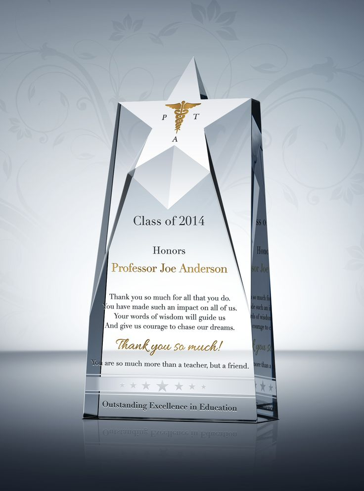 76 best images about Teacher Awards & Plaques on Pinterest ...